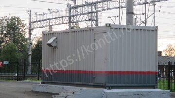 Контейнеры для монтажа электростанций